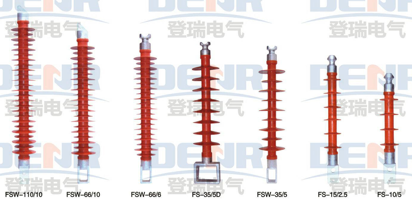 Dengrui Fsw 110 10 Composite Crossarm Insulators Picture